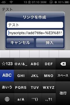 20120113-072914.jpg