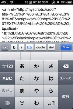 20120113-072942.jpg